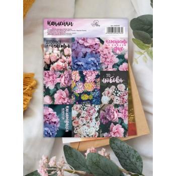 "Stickers ""Flowers"" (11 × 16 cm)"