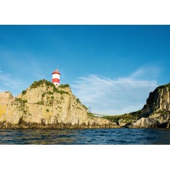 Lighthouse Basargin, Vladivostok
