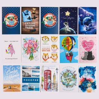 Congratulatory (15 postcards, 150*100 mm)