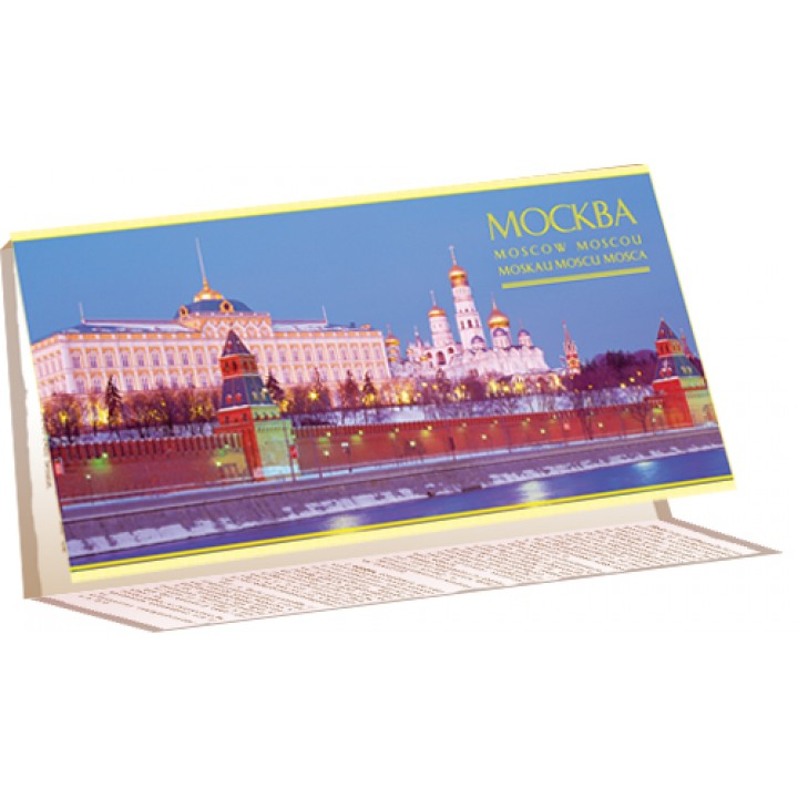 Moscow (10 postcards, 194x100 mm)