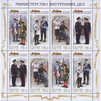 History of the Russian uniform. Ministry of Internal Affairs