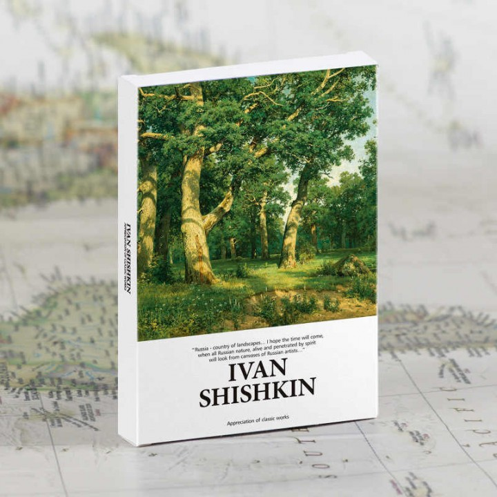 Ivan Shishkin (30 postcards, 14.2*10.2 сm)