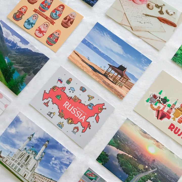 ONLY FOR DELIVERY WITHIN RUSSIA - Set of postcards with minor defects (10 random postcards)
