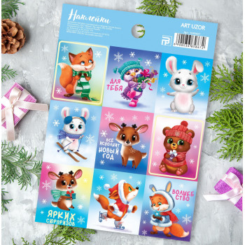 "Stickers ""Animals"" (11 × 15,5 сm)"