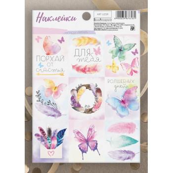 "Stickers ""Butterflies"" (11 × 15,5 сm)"