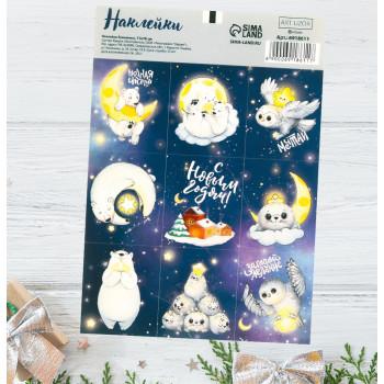"""Stickers """"Dream"""" (11 × 16 сm)"""