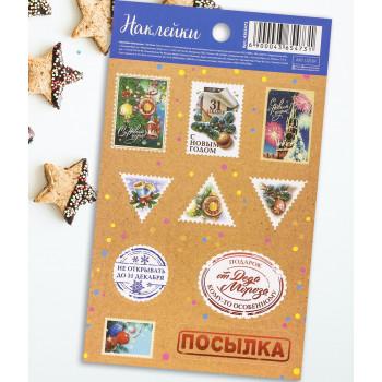 "Stickers ""Christmas parcel"" (11 × 18 сm)"