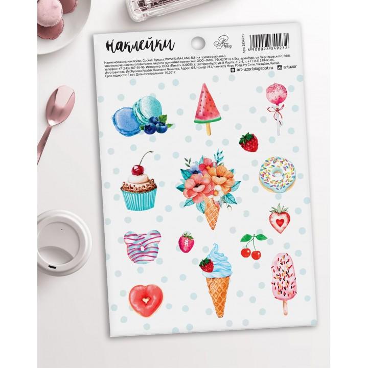 "Stickers ""Yummy"" (11 × 16 cm)"