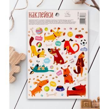 "Stickers ""Favorite pets"" (11 × 16 cm)"