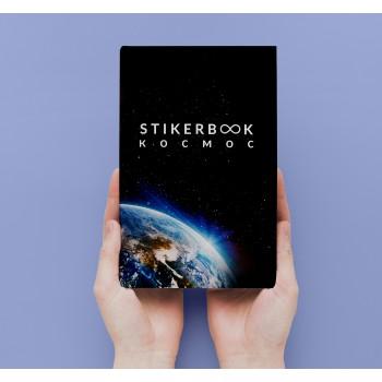 "Album with stickers ""Space"" (14 х 21 сm)"