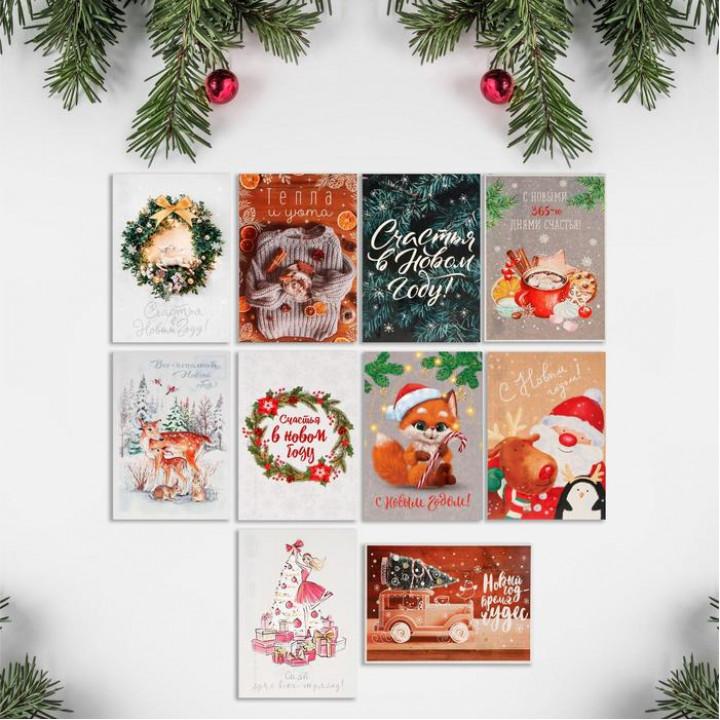 Christmas magic (10 postcards, 150*100 mm)