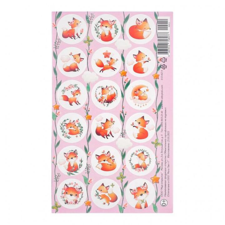 "Stickers ""Fox"" (10 × 16 cm)"