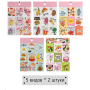 """Set of stickers """"You are my sweetness"""" (11 х 15,5 сm)"""