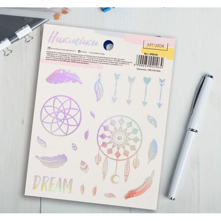 "Stickers ""Lightness"" (10 × 13 cm)"