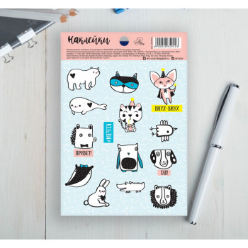 "Stickers ""#DREAM"" (11 × 16 cm)"