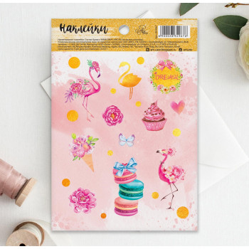 "Stickers ""Fantasy world"" (11 × 16 cm)"