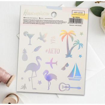 """Stickers """"Summer"""" (10 × 13 cm)"""