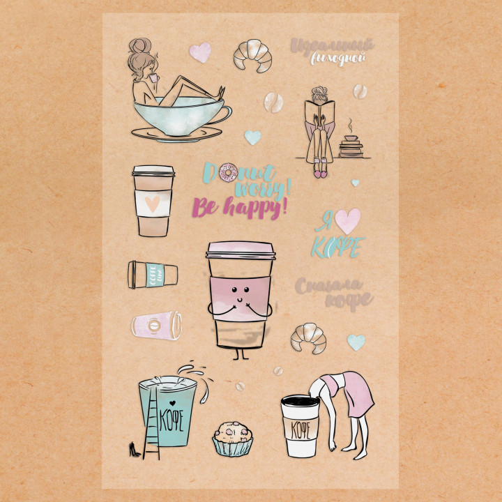 """Stickers """"Coffee first"""" (10 × 16 cm)"""