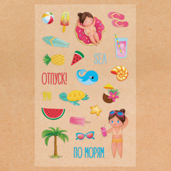 """Stickers """"Vacation"""" (10 × 16 cm)"""