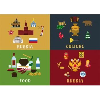 Russian symbols #2