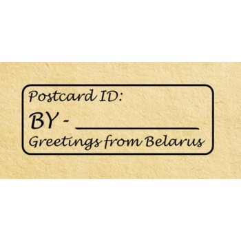Stamp Postcard ID (Belarus, 20*45 mm)