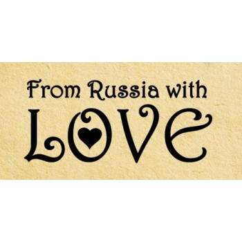 Stamp From Russia with love (20*40 mm)