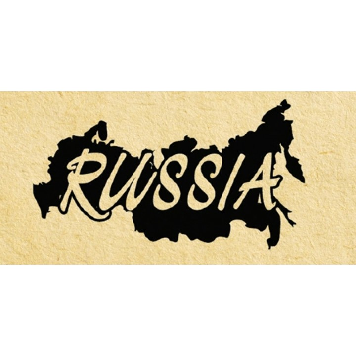 Stamp Russia #1 (20*40 mm)