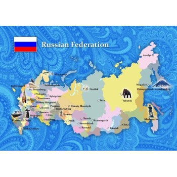 Map of Russia #1