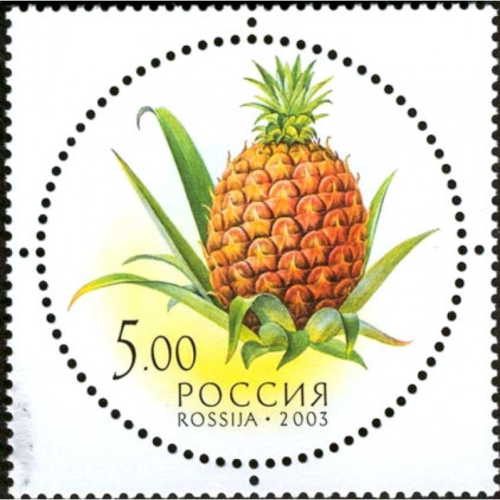 Aromatized stamps. Pineapple