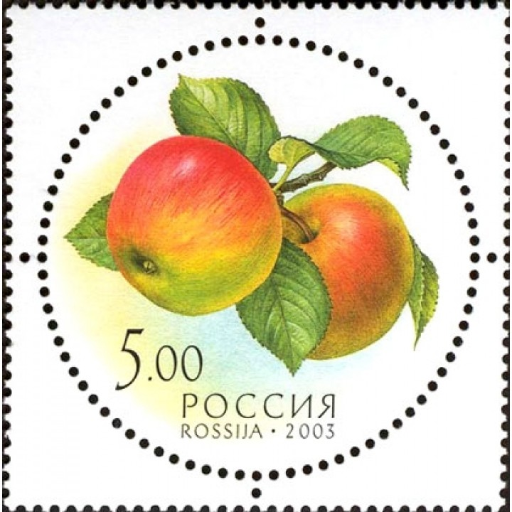 Aromatized stamps. Apples