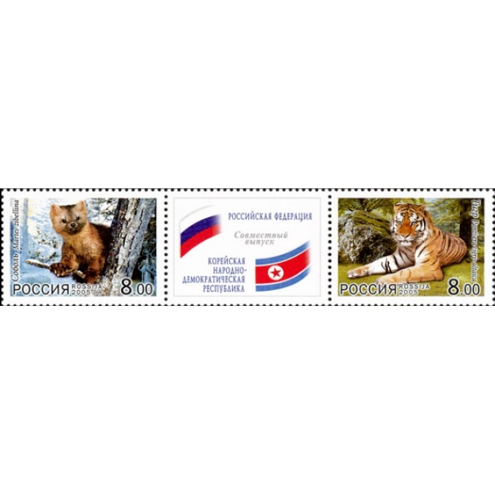 Fauna. Joint issue of Russia and North Korea