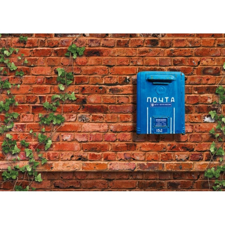 Mailbox on a brick wall