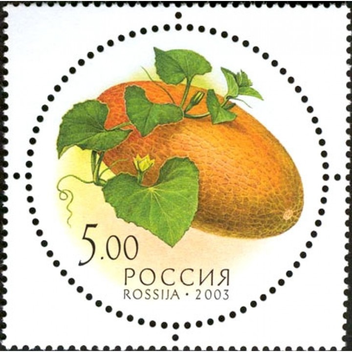 Aromatized stamp. Melon