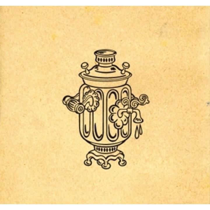 Stamp Samovar #2 (d = 40 mm)