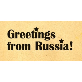 Stamp Greetings from Russia (20*45 mm)