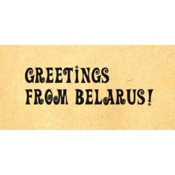 Stamp Greetings from Belarus (20*45 mm)