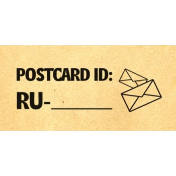 Stamp NEW Postcard ID (Russia, 20 * 45 mm)