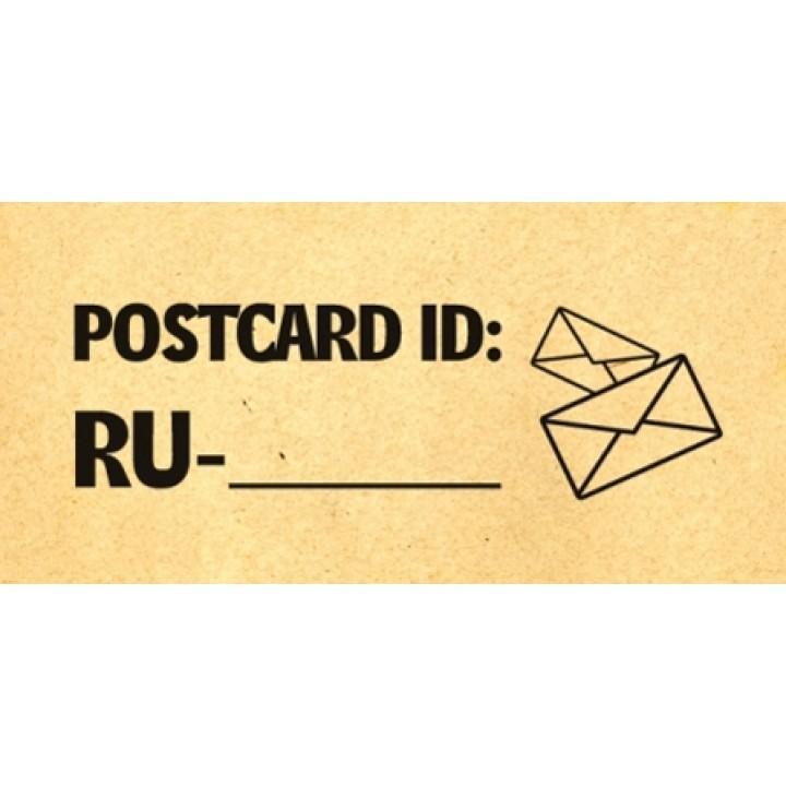 Stamp NEW Postcard ID (Russia, 20 * 45 mm)