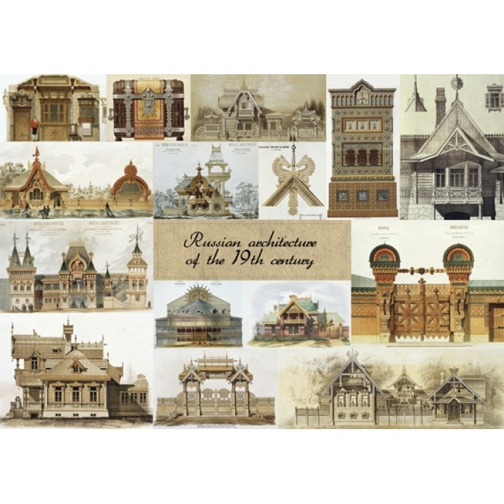 Russian architecture of the 19th century