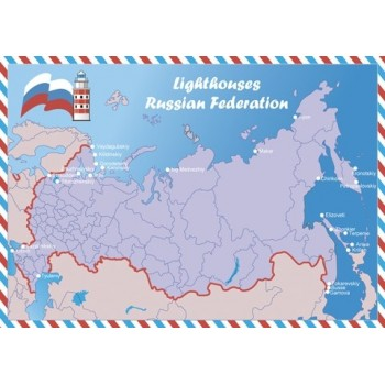 Lighthouses. Russia.
