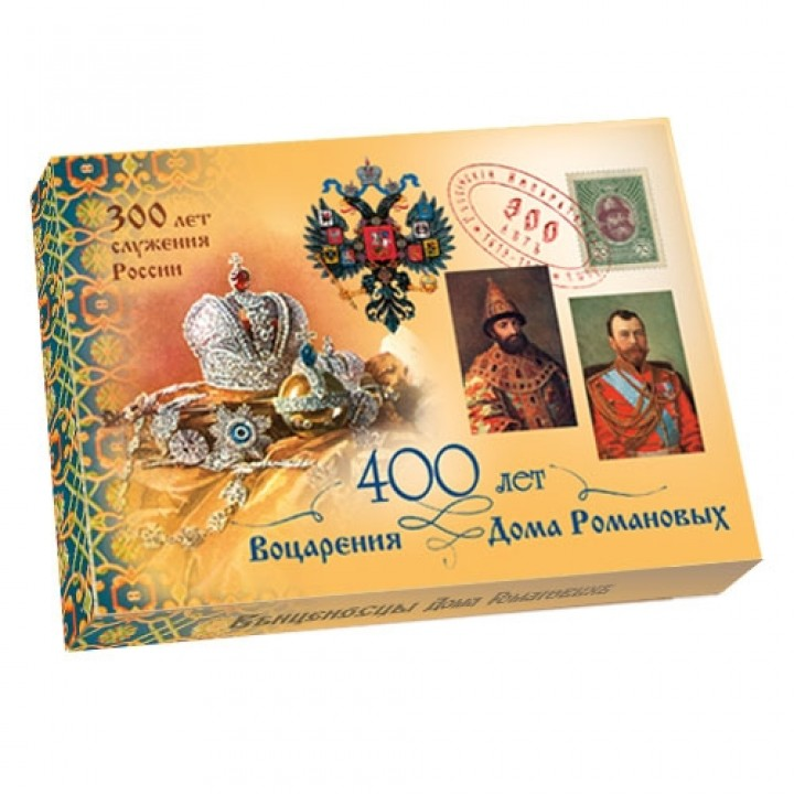 400 years of the accession of the Romanovs (set of 24 cards, 148x105)